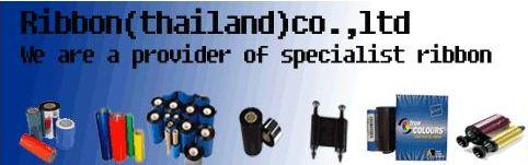 บริษัท ริบบอน(ไทยแลนด์) จำกัด จำหน่าย ริบบอน,บาร์โค้ด,barcode,color ribbon, thermal transfer ribbon, ผ้าหมึก,หมึกพิมพ์,evolis,zebra p330i,เครื่องพิมพ์บาร์โค้ด,barcode scanner,M.Tally,barcode printer, Barcode ribbon,ribbon barcode,ribbon for barcode p