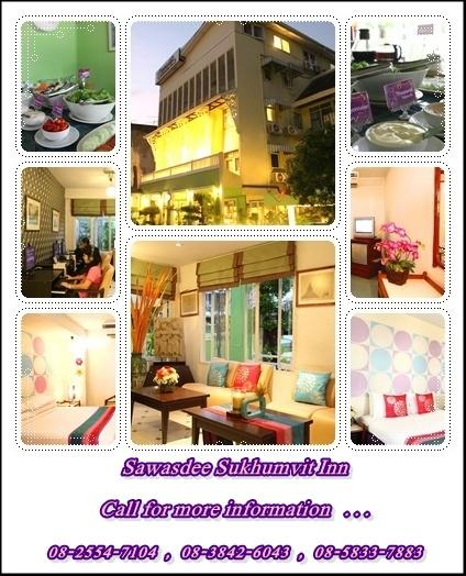 HOT!!..Summer Promotion @ Sawasdee Sukhumvit Inn (Soi 57 - BTS Thonglor Station)Near Queen Sirikit
